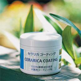 100%植物性成分使用の こどもにも優しいコーティング剤です。