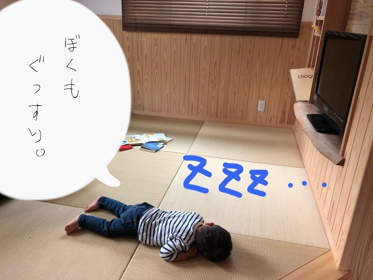 疲れが吹っ飛ぶ( *´艸`) 癒しの和室です♪